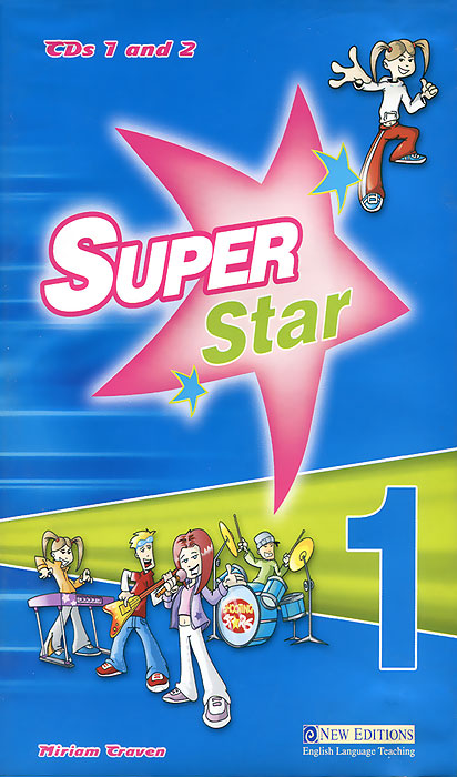 Super Star 1 (аудиокурс на 2 CD) good wives beginner level