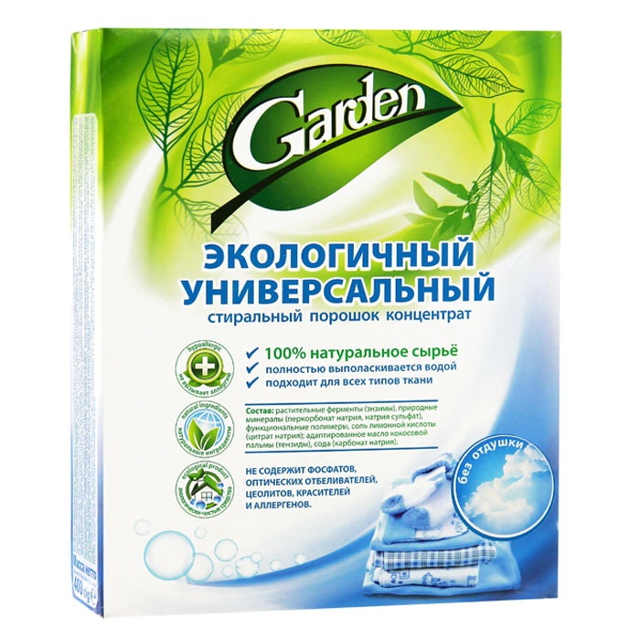 Стиральный порошок Garden, концентрированный, без отдушки, 400 г46 00104 02762 8Концентрированный стиральный порошок Garden - экологически чистый продукт, созданный на 100% из сырья на натуральной основе. Предназначен для замачивания, ручной стирки и стирки в машинах любого типа, для всех типов ткани. Благодаря входящим в состав компонентам на растительной основе средство мягко отстирывает и освежает белье из всех видов тканей (в том числе деликатных):Растительные ферменты (энзимы) и тензиды эффективно устраняют свежие и застарелые загрязнения, даже в холодной воде и бельё не требует дополнительного замачивания;Природные минералы способствуют естественному отбеливанию; Функциональные полимеры помогают сохранить первоначальный вид белого и цветного белья после многократных стирок;Соль лимонной кислоты смягчает воду и защищает стиральную машинуот образования известкового налета;Сода и карбамид активируют и усиливают моющую способность компонентов, и при стирке требуется меньшее количество средства, без ухудшения результата;Все вместе компоненты быстро растворяется, легко вымывается из ткани при полоскании и не остаются на одежде. Средство Garden экологически-чистое и безопасно для человека и окружающей среды:В состав порошка входят 100% натуральные компоненты; Продукт не содержит фосфатов, оптических отбеливателей, агрессивных ПАВ, цеолитов, силикатов, красителей, нефтепродуктов, других токсичных веществ и безопасен в использовании; Идеально подходит для одежды детей и людей с чувствительной кожей, так как не вызывает аллергии и раздражения кожи;Порошок полностью биоразлагаем в природе; Не наносит ущерба окружающей среде и источникам воды; Вода после использования подходит для полива сада. Концентрированное средство заменяет 3 обычных и экономит семейный бюджет. Характеристики: Вес: 400 г. Артикул: 46 00104 02762 8. Товар сертифицирован.