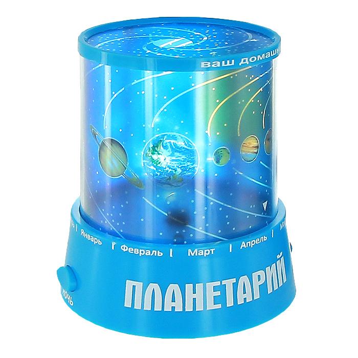 ean13 футболка от ean13 54657 Ночник-проектор Планетарий, цвет: голубой