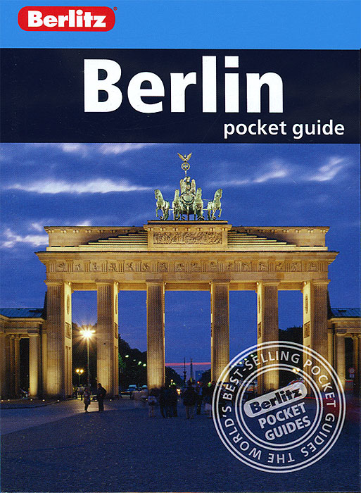 Berlitz: Berlin Pocket Guide встраиваемый светильник elektrostandard 863 mr16 sb бронза 4607138147254