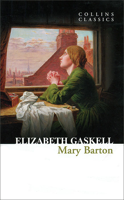Mary Barton prospects of citrus producers and marketing in pakistani california
