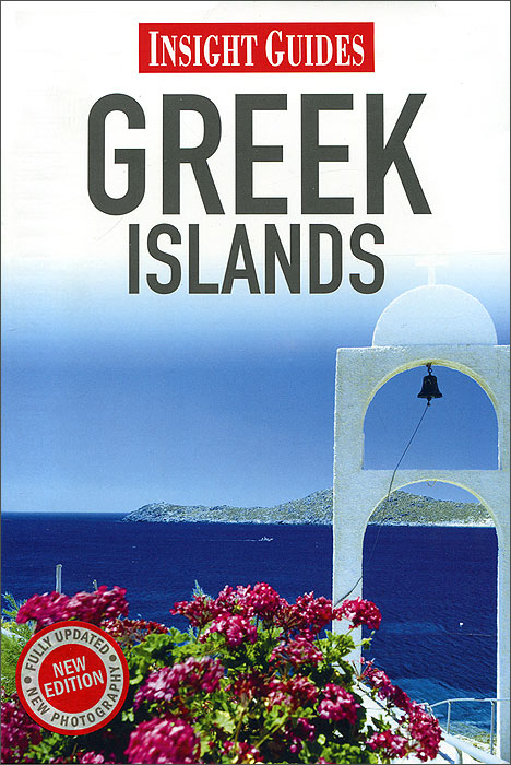Greek Island: City Guide greek iambic poetry – from the seventh to the fifth centuries bc l259 trans west greek