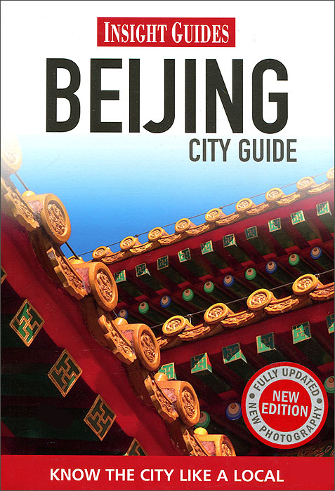 Beijing: Insight City Guide leyland s a curious guide to london tales of a city