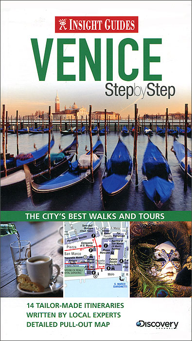 Venice: Step by Step cheryl rickman the digital business start up workbook the ultimate step by step guide to succeeding online from start up to exit