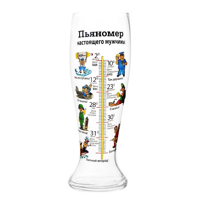 Бокал пивной Пьяномер настоящего мужчины, 1,5 л93776Пивной бокал Пьяномер настоящего мужчины понравится любителям пенного напитка, веселых посиделок, отвязных вечеринок и искрометных пикников! Оригинальный бокал в вашей руке превращает заурядную встречу в незабываемый вечер. Бокал оформлен шкалой, с изображением забавных картинок с указанием мужских праздников. Характеристики:Материал: стекло. Объем бокала: 1,5 л. Высота бокала: 29,5 см. Диаметр по верхнему краю:9 см. Размер упаковки:11 см х 29,5 см х 11 см. Артикул: 93776.