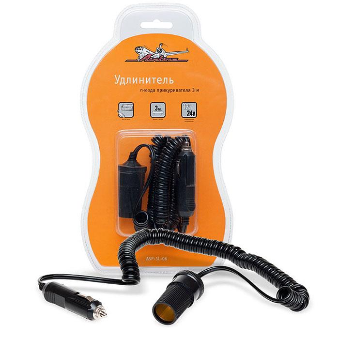 Удлинитель гнезда прикуривателя Airline, 3 мASP-3L-06Удлинитель гнезда прикуривателя Airline с витым шнуром и защитным предохранителем.Характеристики:Материал: пластик, металл. Размер гнезда: 5,5 см х 3 см х 3 см. Длина шнура: 3 м. Номинальное напряжение: 12/24В. Максимальный ток: 5А. Суммарная мощность потребителей: 60 Вт. Гарантия: 6 месяцев. Размер упаковки: 29,5 см х 16,5 см х 4,5 см. Артикул:ASP-3L-06.