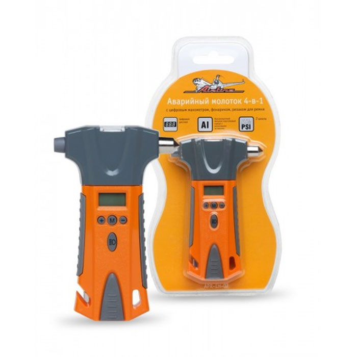 Молоток аварийный 4-в-1 AirlineAPR-EH-07Аварийный молоток 4-в-1 Airline выполнен в комбинированном алюминиево-пластиковом корпусе с резиновыми вставками. Он предназначен для использования в аварийных ситуациях, а также для повседневного измерения давления в шинах при помощи встроенного цифрового манометра. Аварийный молоток 4-в-1 Airline включает в себя: - встроенный светодиодный фонарик; - встроенный заостренный стальной молоток для разбивания стекла при аварийной ситуации; - резак для ремня безопасности, который позволяет одним движением разрезать ремень в случае необходимости; - встроенный цифровой манометр с функцией звукового оповещения о ненормальном давлении в шинах; - программируемое пользователем значение нормального давления в шинах; - дисплей с подсветкой. При использовании функции манометра пользователь устанавливает необходимое для его шин давление. При измерении давления, если оно совпадает с установленным, раздается один звуковой сигнал. Если давление в шине отличается от установленного пользователем (в большую или меньшую сторону), раздается три звуковых сигнала.С завода предустановленно значение 2 АТМ. Характеристики:Материал: алюминий, резина, пластик, стекло. Размер молотка: 14 см х 9,5 см х 2 см. Диапазон измерения: 0-99,5 PSI, 0,21-7 АТМ. Гарантия: 1 год. Размер упаковки: 26,5 см х 14 см х 3,5 см. Артикул:APR-EH-07.