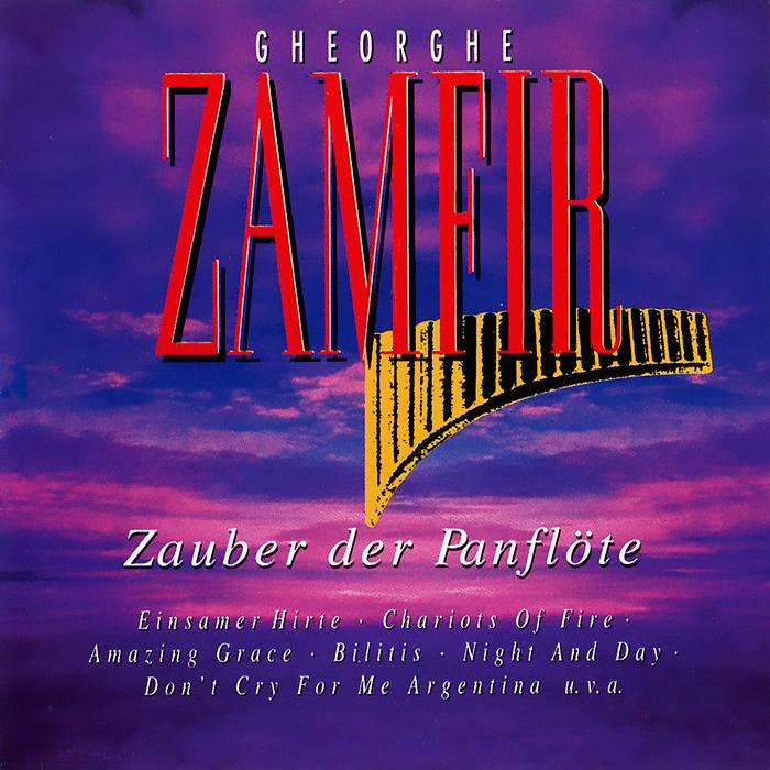 Gheorghe Zamfir. Zauber Der Panflote