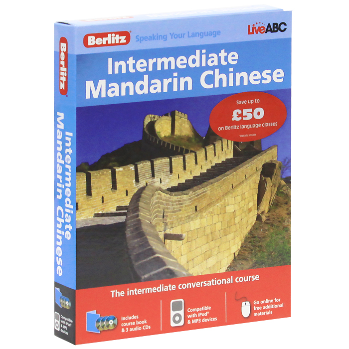 Berlitz: Intermediate Mandarin Chinese (+ 3 CD) on a chinese screen