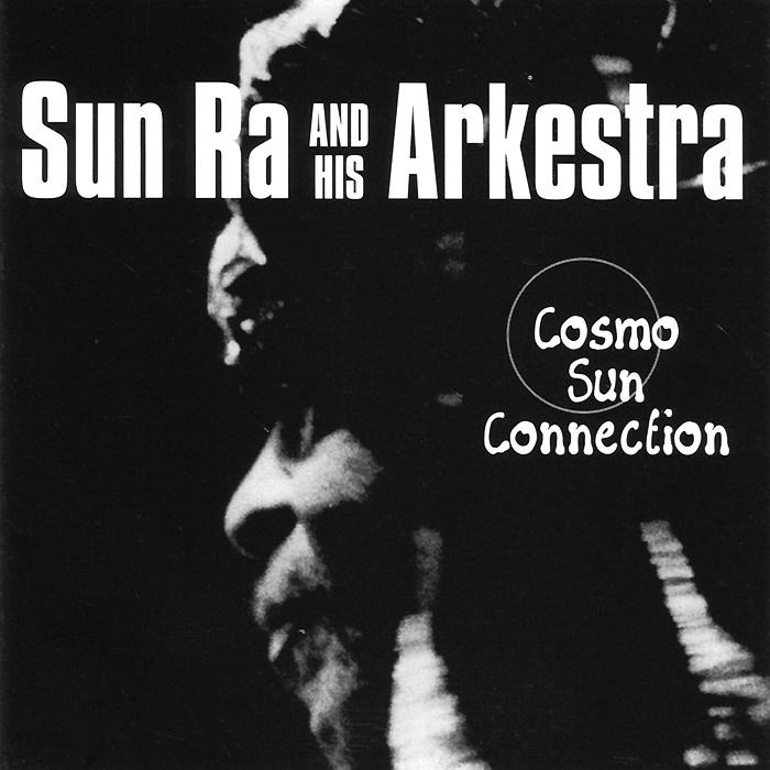 Sun Ra & His Intergalactic Research Arkestra Sun Ra And His Arkestra. Cosmo Sun Connection rhinestone sun choker necklace and earring set