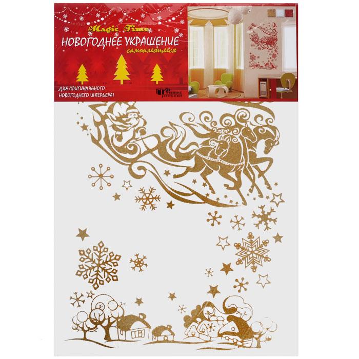 Новогоднее настенное украшение Новогодняя сказка, цвет: золотистый. 2661826618Новогоднее настенное украшение Новогодняя сказка поможет украсить дом к предстоящим праздникам. Золотистое изображение в виде зимнего пейзажа и саней Деда Мороза нанесено на прозрачную клейкую пленку. Рисунок декорирован блестками. С помощью такого украшения вы сможете оживить интерьер по своему вкусу.Новогодние украшения всегда несут в себе волшебство и красоту праздника. Создайте в своем доме атмосферу тепла, веселья и радости, украшая его всей семьей.Коллекция декоративных украшений из серии Magic Time принесет в ваш дом ни с чем не сравнимое ощущение волшебства! Характеристики:Материал:пленка ПВХ, глиттер. Размер рисунка:35 см х 50 см. Изготовитель:Тайвань. Артикул:26618.