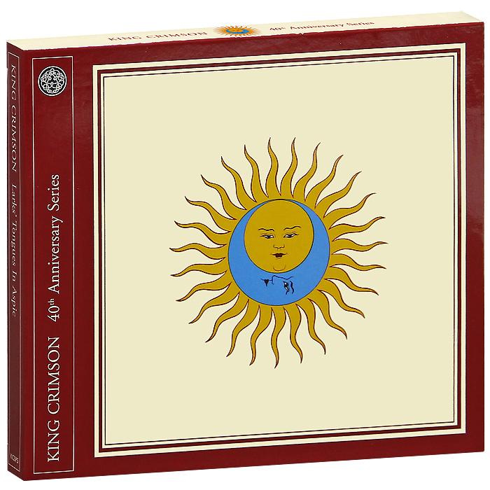 King Crimson King Crimson. Larks' Tongues In Aspic. 40th Anniversary Series (CD + DVD) king crimson king crimson starless 40th anniversary series 23 cd 2 dvd 2 blu ray