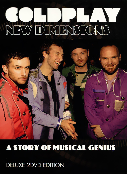 Coldplay: New Dimensions (2 DVD) виниловая пластинка coldplay a rush of blood to the head