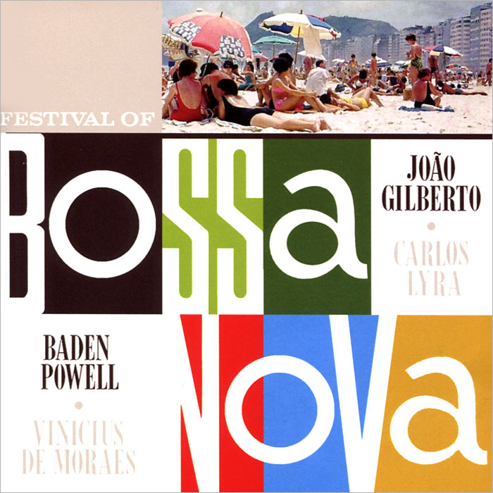 Festival Of Bossa Nova. Festival Of Bossa Nova city summer festival saturday