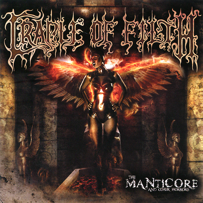 Cradle Of Filth Cradle Of Filth. The Manticore And Other Horrors (2 LP) the horrors the horrors primary colours 2 lp