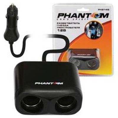 Разветвитель прикуривателя Phantom на 2 гнезда. PH21452145С автомобильным разветвителем прикуривателя Phantom PH2145 на 2 гнезда возможности автолюбителя удваиваются: можно включить одновременно два разных устройства. При этом конструкция разветвителя позволяет удобно расположить их в пространстве. Характеристики: Материал: пластик, металл. Размеры прикуривателя: 8 см x 4 см x 6,5 см. Размеры упаковки: 14 см x 4 см x 23 см. Производитель:Китай. Артикул:2145.