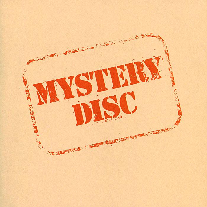 где купить Фрэнк Заппа Frank Zappa. Mystery Disc дешево