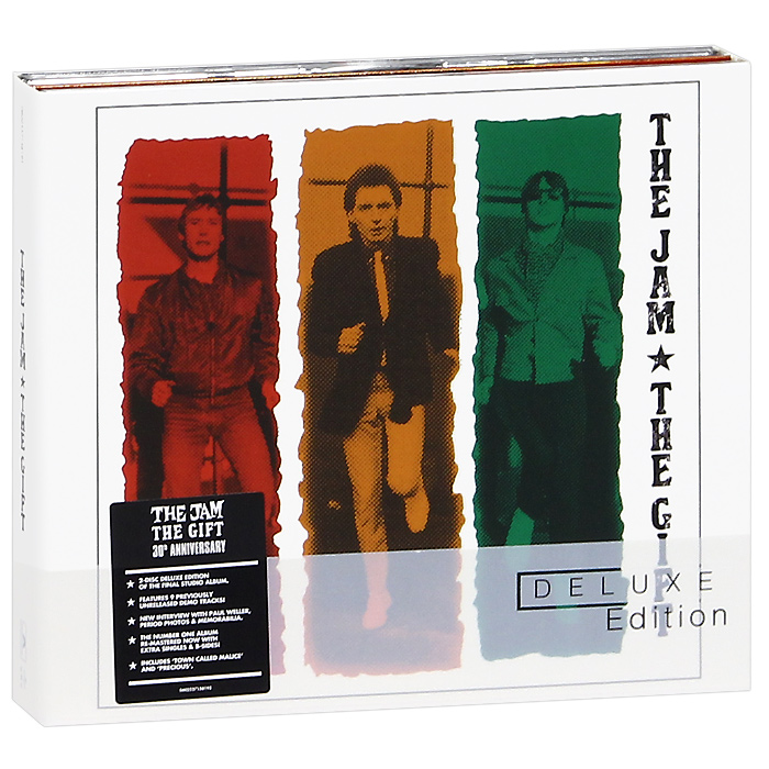 The Jam. The Gift. Deluxe Edition (2 CD)