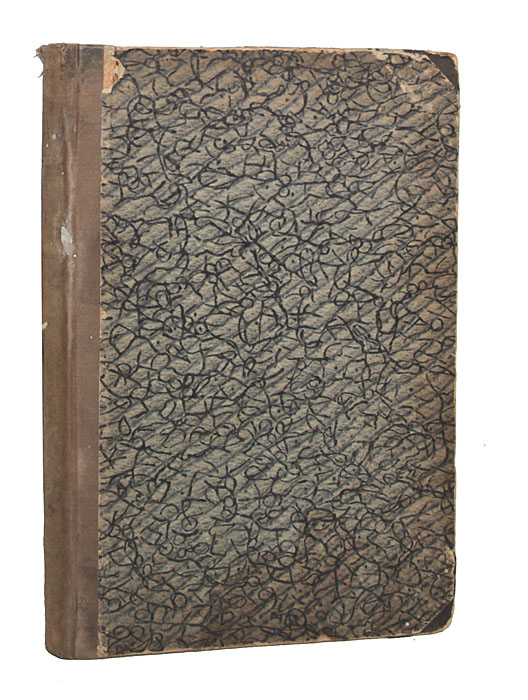 Каталог художественного отдела Русского Музея Императора Александра III инструмент омбра каталог