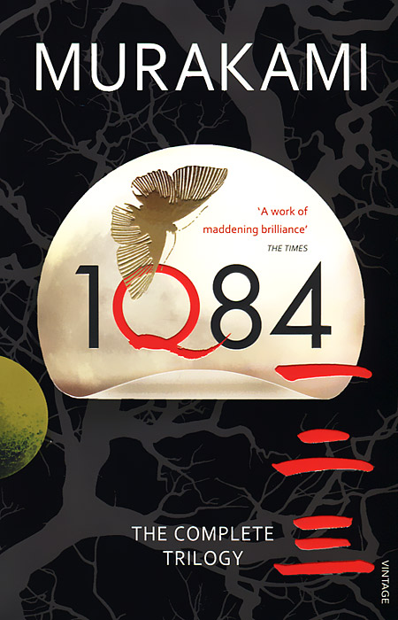 1Q84: The Complete Trilogy fates warning fates warning theories of flight 2 lp cd
