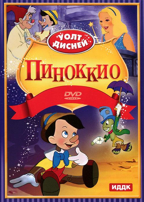 Пиноккио Walt Disney Pictures,Твик-Лирек