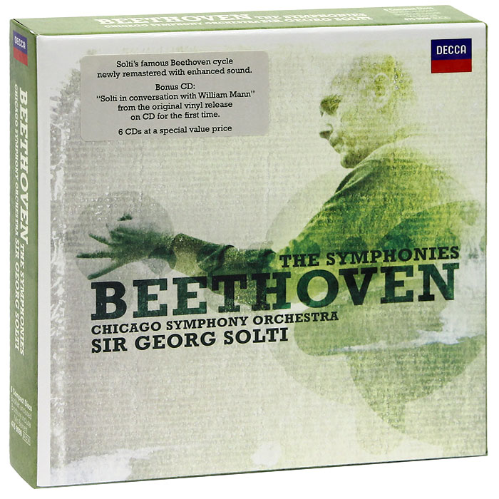 Георг Шолти,Chicago Symphony Orchestra,Chicago Symphony Chorus Sir Georg Solti, Chicago Symphony Orchestra. Beethoven. The Symphonies (7 CD) riccardo chailly beethoven the symphonies 5 cd
