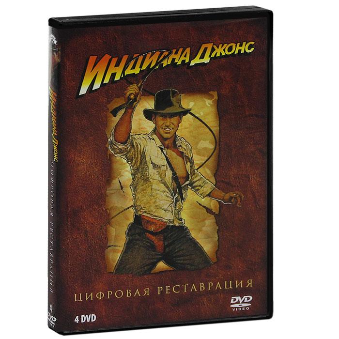 Индиана Джонс (4 DVD)