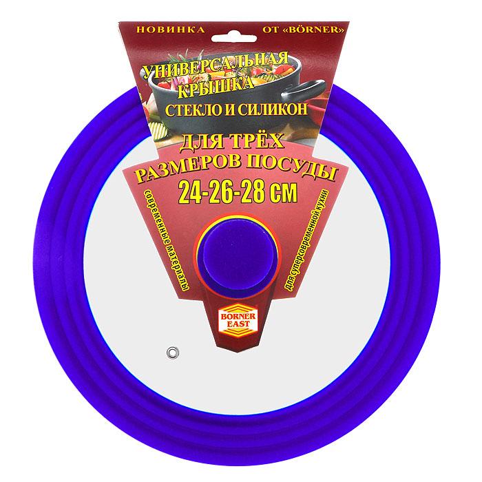 Крышка универсальная Borner, диаметр 24 см, 26 см, 28 см, цвет: синий. 50001255000125Универсальная крышка Borner, выполненная из силикона и стекла, позволит вам сэкономить не только время, но и пространство на кухне: одну крышку можно использовать на посуду разных размеров от 24 см до 28 см в диаметре.Крышка Borner сделана из термостойкого стекла, что позволяет контролировать процесс приготовления без потери тепла. Ободок из силикона выдерживает температуру до 200°С и при этом не выделяет никаких вредных веществ, легко моется и не впитывает запахи, предотвращает появление сколов на стекле. Характеристики: Материал:термостойкое силикон. Диаметр крышки:24 см, 26 см, 28 см. Производитель: Германия. Артикул: 5000125.