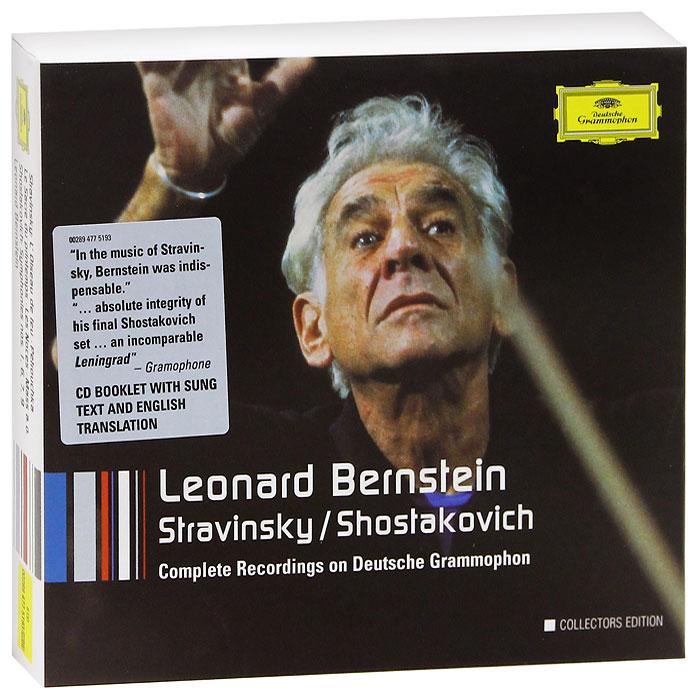 Leonard Bernstein. Stravinsky / Shostakovich. Complete Recording On Deutsche Grammophon (6 CD)