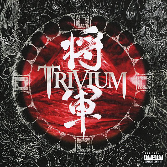 Trivium Trivium. Shogun trivium edmonton