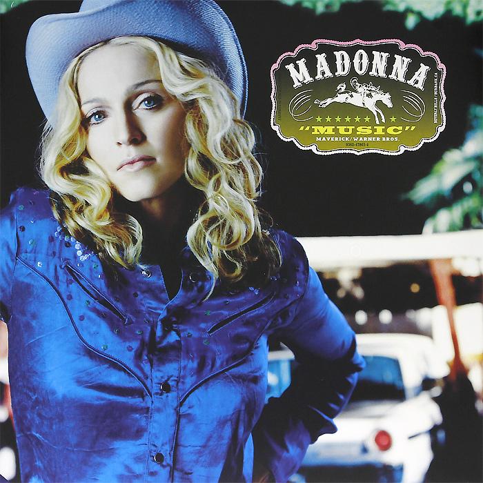 Мадонна Madonna. Music (LP)