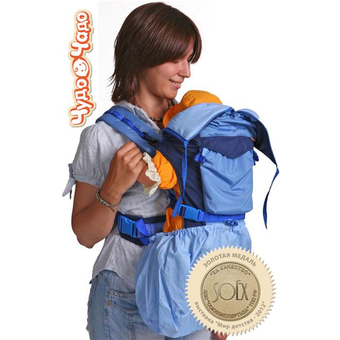 Рюкзак-кенгуру  BabyActive Lux , цвет: синий, голубой - Рюкзаки, слинги, кенгуру