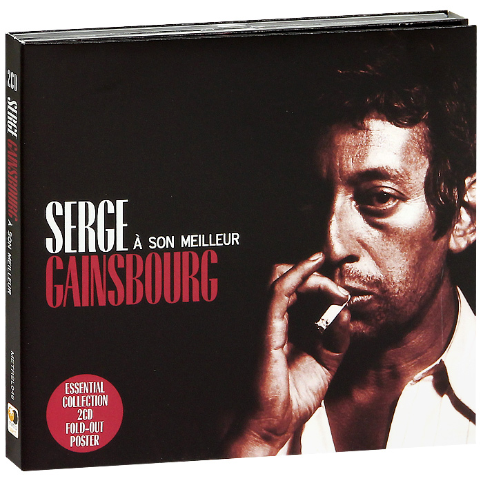 Serge Gainsbourg. A Son Meilleur (2 CD)