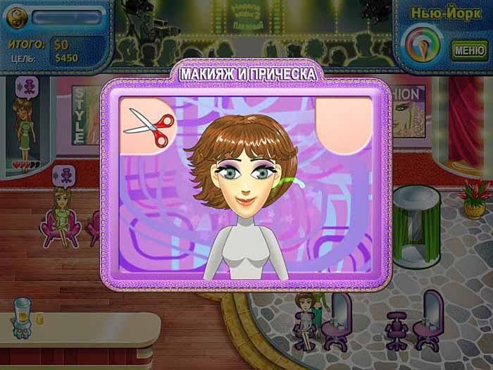 Фабрика игр.  Агентство моделей Alawar Entertainment