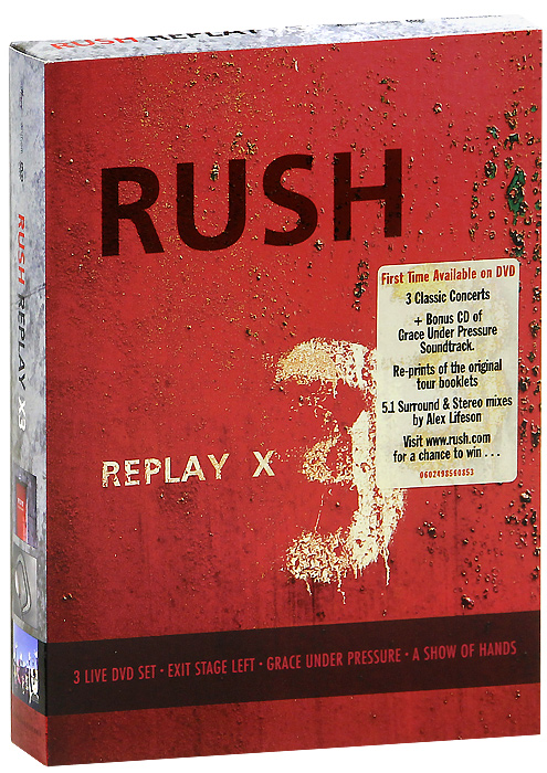 Rush: Replay X3 (3 DVD + CD) джемпер replay replay re770ewkjg28