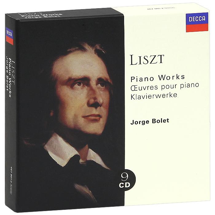 Хорхе Болетт Jorge Bolet. Liszt. Piano Music (9 CD) вальтер гизекинг walter gieseking conplete piano music 6 cd