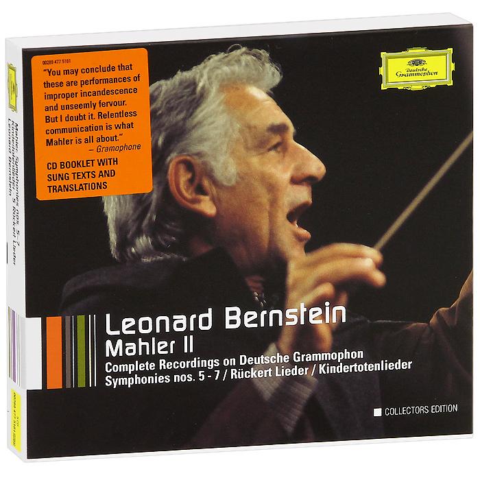 Леонард Бернштейн,Wiener Philharmoniker,Томас Хэмпсон,New York Philharmonic Orchestra Leonard Bernstein. Mahler. Symphonies Nos.5-7 / Kindertotenlieder / 5 Ruckert Lieder (5 CD) mahler leonard bernstein symponies nos 9 & 10 das lied von der erde 2 dvd page 7