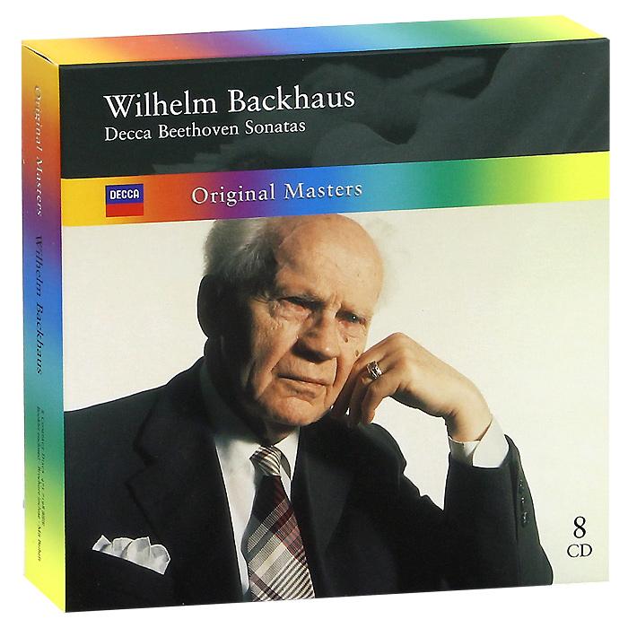 Вильгельм Бакхаус Wilhelm Backhaus. Beethoven. Decca Beethoven Sonatas (8 CD) beethoven sonatas