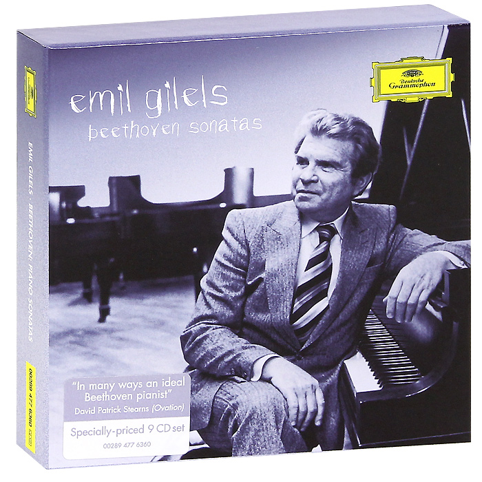 Эмиль Гилельс Emil Gilels. Beethoven. The Piano Sonatas (9 CD) beethoven sonatas