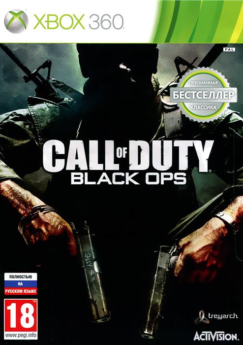 Call of Duty: Black Ops. Classics (Xbox 360) цена и фото