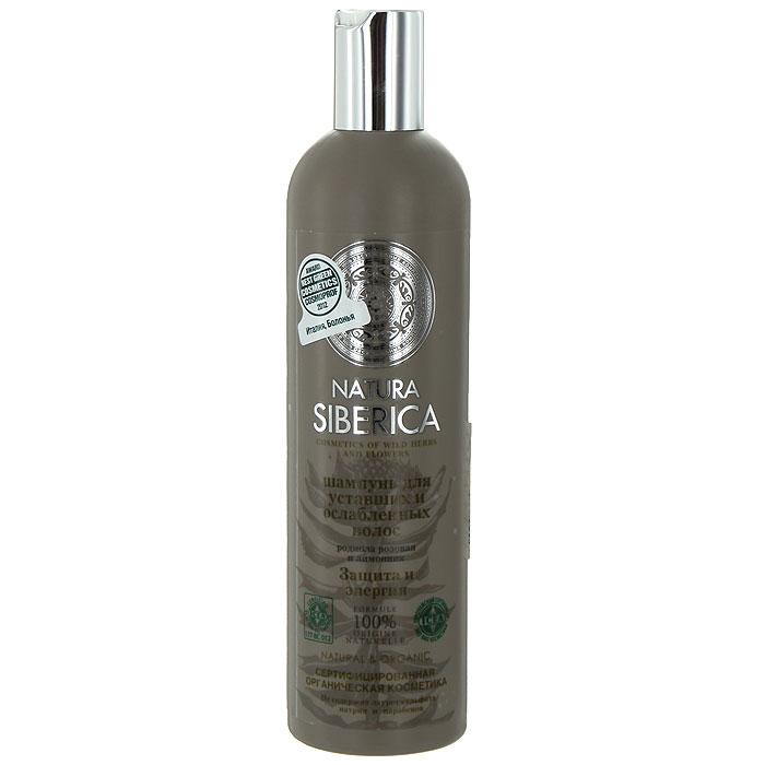 Natura Siberica Шампунь Защита и энергия, для уставших и ослабленных волос, 400 мл шампуни natura siberica шампунь для жирных волос 400 мл