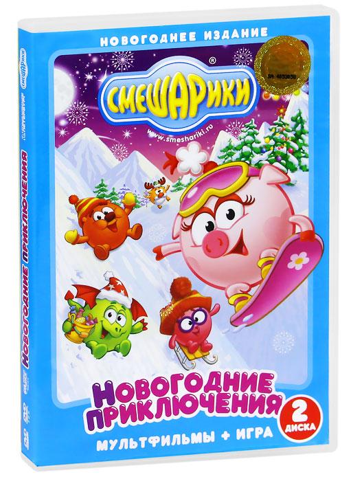 Смешарики: Новогодние приключения (DVD + игра)