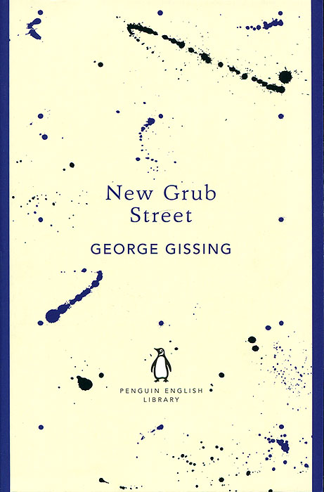 New Grub Street wells herbert george the first in the moon