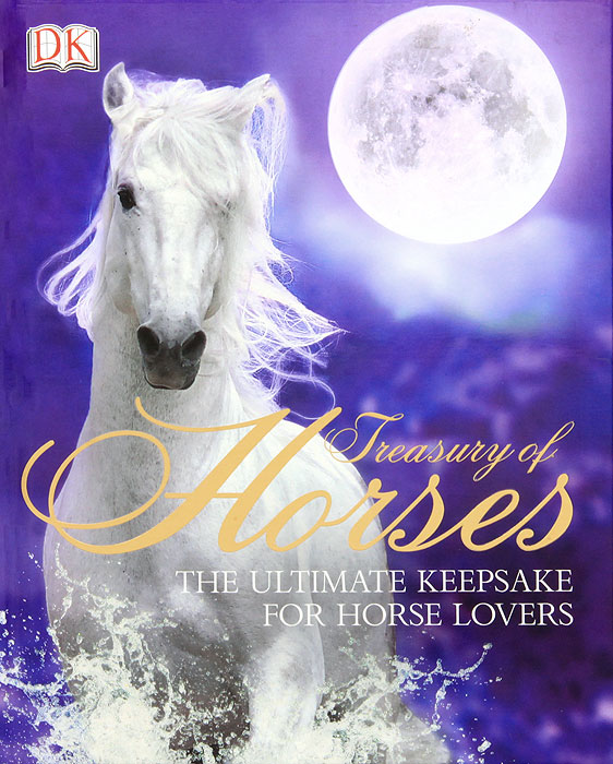 Treasury of Horses tomy игровой набор horse trailer with horses