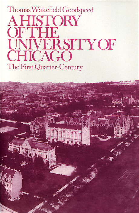 A History of the University of Chicago: The First Quarter-Century merchant of venice the