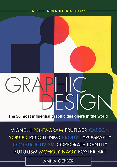 Graphic Design: The 50 Most Influential Graphic Designers in the World introduction to the languages of the world