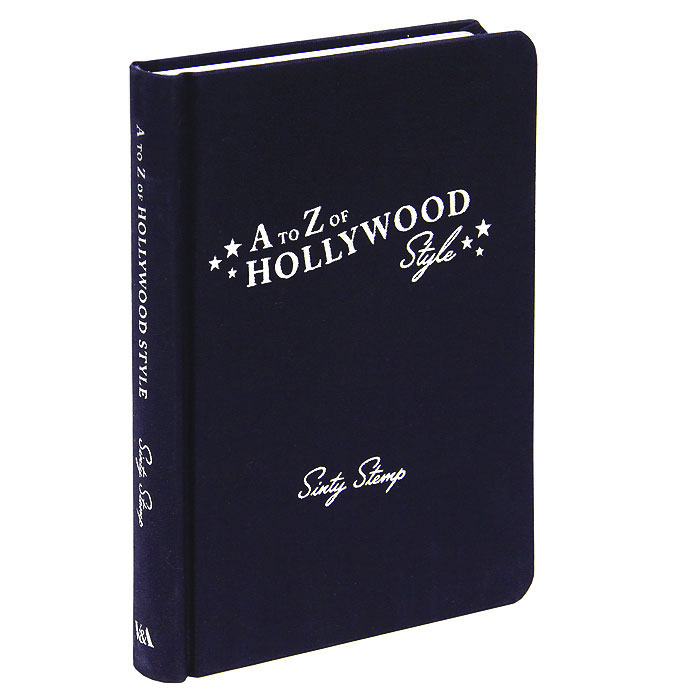 A to Z of Hollywood Style reserved ремень