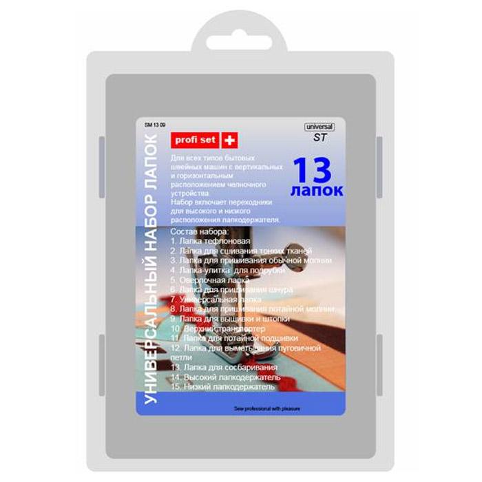 Donwei Profi Set SM 13-09 универсальный набор лапок для швейных машин, 13 шт