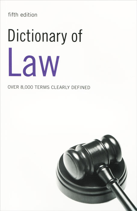 Dictionary of Law  gifis s h law dictionary seventh edition