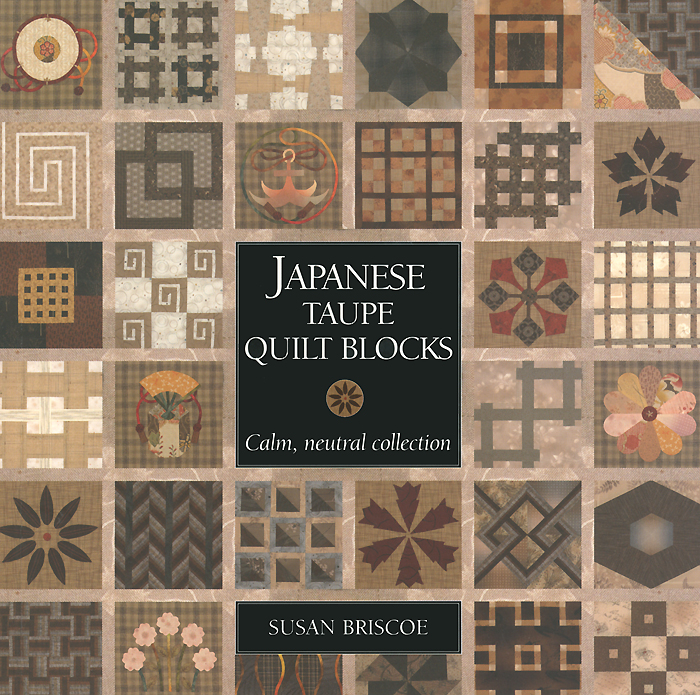 Japanese Taupe Quilt Blocks: Calm, Neutral Collection the giving quilt